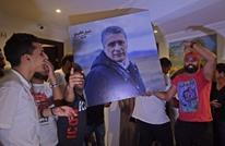 MEE: التعامل مع شركة لوبي يخيم على انتخابات الرئاسة بتونس