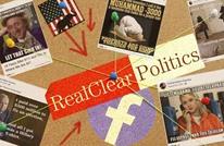 ديلي بيست: الكشف عن دور موقع أمريكي بالترويج لبوتين