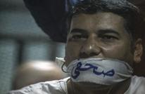 صحفيون مصريون يطالبون برد اعتبار بعد حصولهم على البراءة