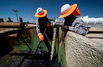 توقعات متباينة لتعافي الطلب على النفط في 2021