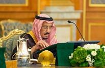 الرياض ترحب بتشكيل لجنة صياغة الدستور في سوريا
