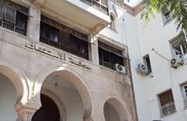 محكمة تونسية ترفض مجددا الإفراج عن نبيل القروي (شاهد)