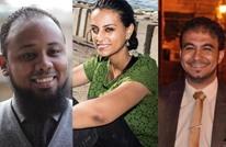 قضية جديدة يعدها الأمن للتنكيل بالمحامين والسياسيين في مصر