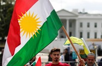 اتهامات لترامب بالتخلي عن الأكراد في تجمع أمام البيت الأبيض