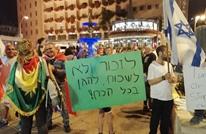مستوطنون يتظاهرون في القدس دعما للوحدات الكردية (صور)