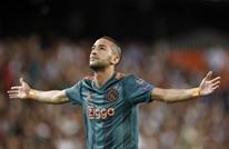 ريال مدريد يسعى لضم المغربي زياش في فترة الانتقالات المقبلة