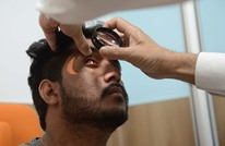 التهاب العين.. أعراضه أسبابه وطرق علاجه