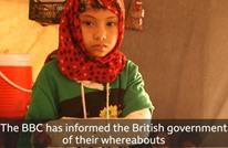 أيتام بريطانيون بمخيم عائلات تنظيم الدولة بسوريا (شاهد)