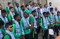 زيارة المنتخب السعودي لفلسطين.. دعمٌ أم تطبيع؟