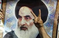 شيعة العراق.. النشأة والمرجعية والمفاهيم التأسيسية