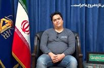 طهران تستدعي سفيري برلين وباريس بعد انتقاد إعدام معارض