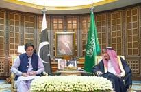 بروكينغز: العلاقات الباكستانية-السعودية متعثرة لكنها لم تنته