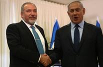 النزاع الإسرائيلي يستعر.. نتنياهو يسعى لتشويه ليبرمان
