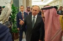 هذا نص كلمة بوتين عن النفط بعد تكذيب السعودية لتصريحاته