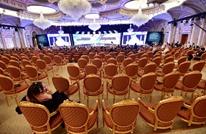 فوكس: سيليكون فالي يتجاهل مؤتمر الرياض الاستثماري