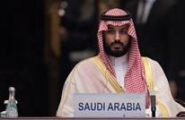 السعودية تتفاوض مع أثرياء المملكة لضمان اكتتابهم في أرامكو