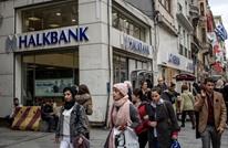 """بنك خلق التركي: الاتهامات الأمريكية """"تجاوز غير مسبوق"""""""