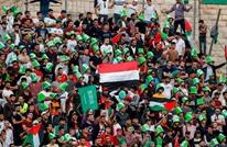 السلطة تعتقل شابا رفع علم اليمن بمباراة السعودية وفلسطين
