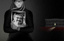 تعليق أمريكي على إغلاق السعودية لقضية خاشقجي