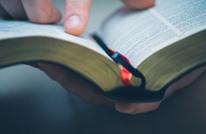 تحقيق بأوكسفورد في بيع أوراق بردي من الكتاب المقدس