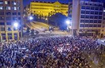 لبنان.. تظاهرات احتجاجية في عدة مدن رفضا لضرائب جديدة (شاهد)