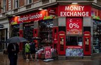 بريطانيا تلزم الشركات بدفع 30% من أجور العمالة المتوقفة