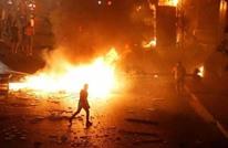 """مظاهرات لبنان تخلع """"الطائفية"""" وتطالب بخلع """"النظام"""""""