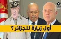 """بعد انتخابات تونس.. الجزائر تبحث عن """"قيسها"""""""
