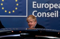 جونسون يخضع لقرار العموم البريطاني.. ومليونية لاستفتاء جديد
