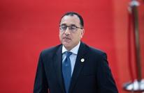 الحكومة المصرية تنفي مجددا نيتها تسريح أعداد من موظفيها