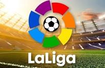 تقارير: تحديد موعد عودة الدوري الإسباني لكرة القدم