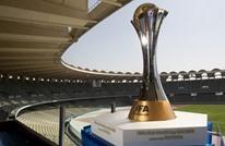 الكشف عن الشعار الرسمي لكأس العالم للأندية في قطر (شاهد)