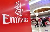 """""""طيران الإمارات"""" تطلب قرضا لمواجهة أسوأ أزمة في تاريخها"""