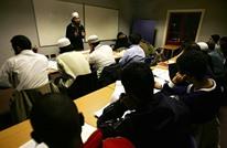 مدرسة إسلامية ببريطانيا تتحدى تهديدات الإغلاق
