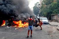 """احتجاجات متواصلة في لبنان.. هل تحدث """"ثورة جياع""""؟"""