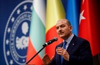 """تركيا تؤكد اعتزام ألمانيا وهولندا استلام المرحلين من """"داعش"""""""