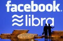 """""""فيسبوك"""" تدرس إطلاق عملة رقمية جديدة لمستخدميها"""