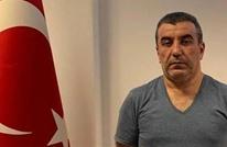 """تركيا تقبض على مسؤول تنظيم """"غولن"""" بالمكسيك وتجلبه للبلاد"""