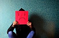 هكذا تنظر الشعوب للصحة النفسية وأهمية مراعاتها (استطلاع)