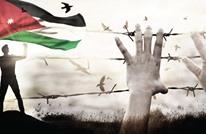 حملة الكترونية للتضامن مع الأردنيين بسجون الاحتلال (شاهد)