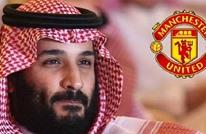 مانشستر يونايتد يرد على رغبة محمد بن سلمان في شراء النادي