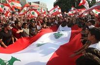 هل أطاحت الحراكات العربية بالطائفية السياسية؟
