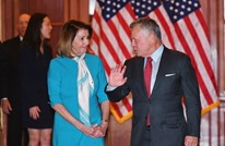 """رئيسة """"النواب الأمريكي"""" تصل الأردن لإجراء محادثات مع الملك"""