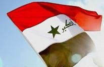 شيعة العراق جزء من جهاد العثمانيين ضد الاحتلال البريطاني