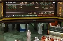 هبوط أسعار النفط يدفع 6 بورصات عربية للمنطقة الحمراء