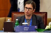 هذه الشخصية الإسرائيلية التي شاركت في مؤتمر البحرين
