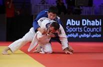 أبوظبي تستقبل فريق الاحتلال الإسرائيلي في بطولة للجودو