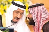 إكسيوس: بايدن يهاتف الملك سلمان قبيل نشر تقرير خاشقجي