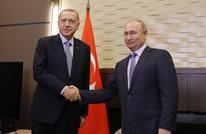 أردوغان لبوتين: سنرد بحزم على أي هجمات مماثلة من النظام