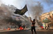 البنك الدولي: لبنان يتجه أكثر نحو الخطورة ومستعدون لدعمه